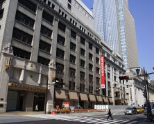 Isetan Mitsukoshi Announces Future Plans