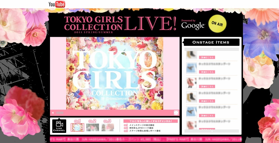 tokyo girls collection to be live streamed on youtube