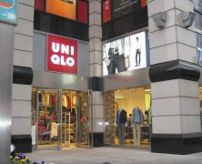 Fast Retailing 2011 Q3 Results